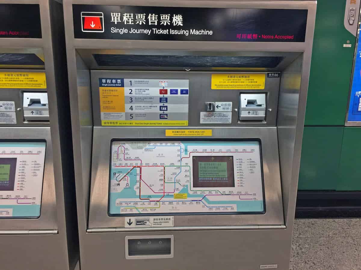 Hong Kong MTR Ticket Machine